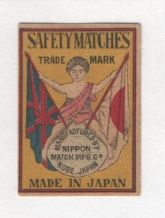 Patriotic Vintage match box labels CHINA or JAPAN  #810